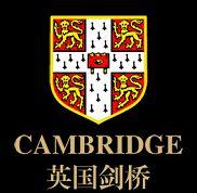 剑桥服饰招商