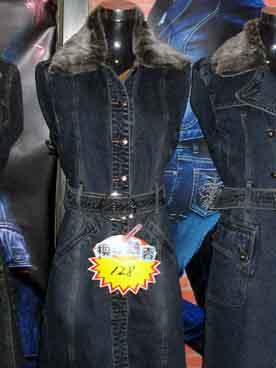 笨小孩品牌牛仔服饰