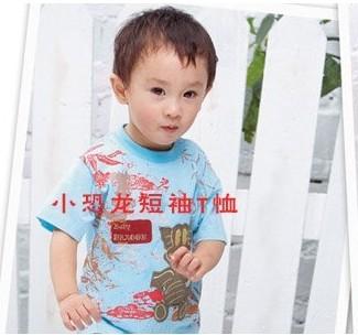 南京点点婴童装