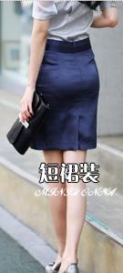 女装,日韩女装,批发代理