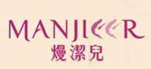 广州市熳洁儿服饰