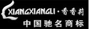 中国浙江香香莉鞋业有限公司