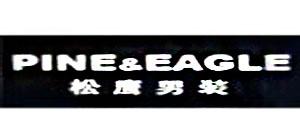 香港松鹰男装
