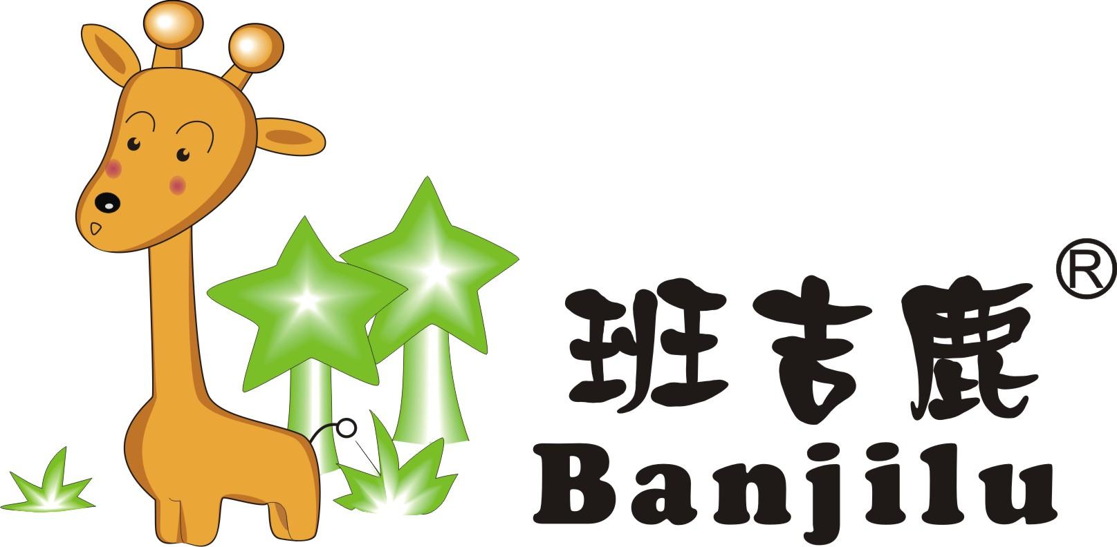 班吉鹿品牌童装诚邀您的加盟